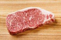 Fleisch vom Wagyu Rind beim Erzeuger kaufen